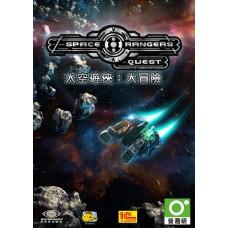 太空遊俠:大冒險 數位版(超商付款)