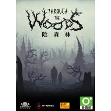 陰森林 數位版(超商付款)