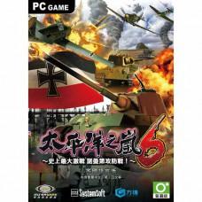 太平洋之嵐6~ 史上最大的激戰 諾曼第攻防戰!  STEAM 數位版